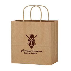 "715760428-816 - Kraft Paper Brown Shopping Bag - 13"" x 13"" - thumbnail"