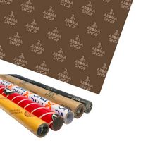 716398182-816 - 2' x 6' Wrapping Paper Roll - thumbnail