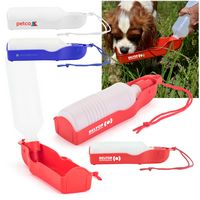 165645233-169 - Squeeze & Serve Pet Water Bottle - thumbnail