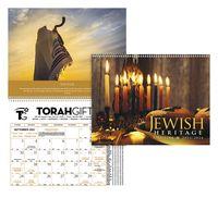 345470862-138 - Triumph® Jewish Heritage Calendar - thumbnail